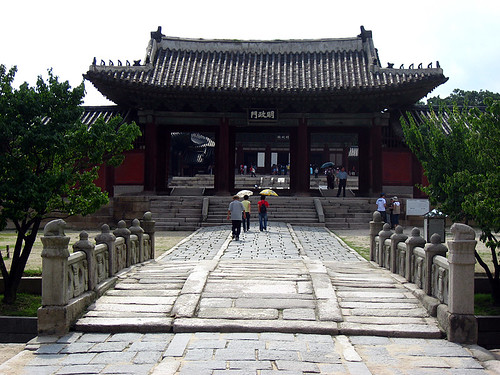 Okcheon-gyo Bridge