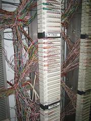 Sous-répartiteur d'immeuble France Télécom