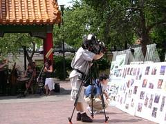 2007 Tiananmen Square Massacre Memorial