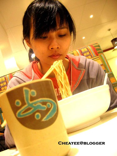 steph_noodles