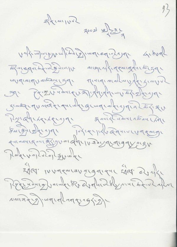 Script one pg1