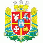 Власть: В Житомирі розробляють нову економічну Стратегію розвитку області до 2015 року