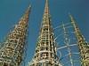 Towers (Incase.) Tags: girls towers aaronrose fakelove teensoapopera