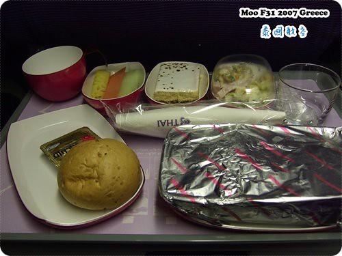 飛機餐 -2