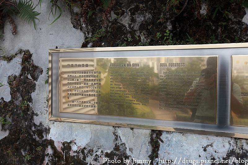 澳門 東望洋砲台 聖母雪地殿 燈塔 澳門八景 世界遺產