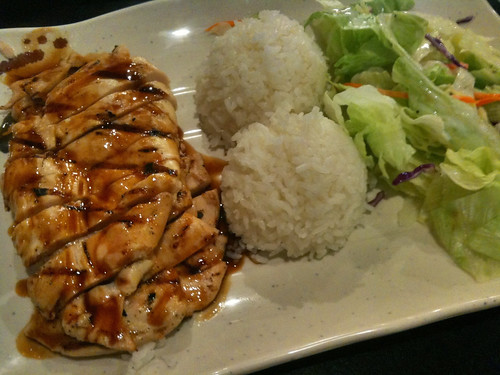 Chicken dinner at KC Teriyaki