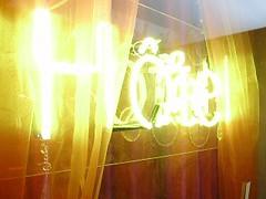 Htel (Pegasus & Co) Tags: art photographie lumire culture histoire politique livre ville medias urbain htel presse graffs littrature divertissement