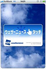 weathernews