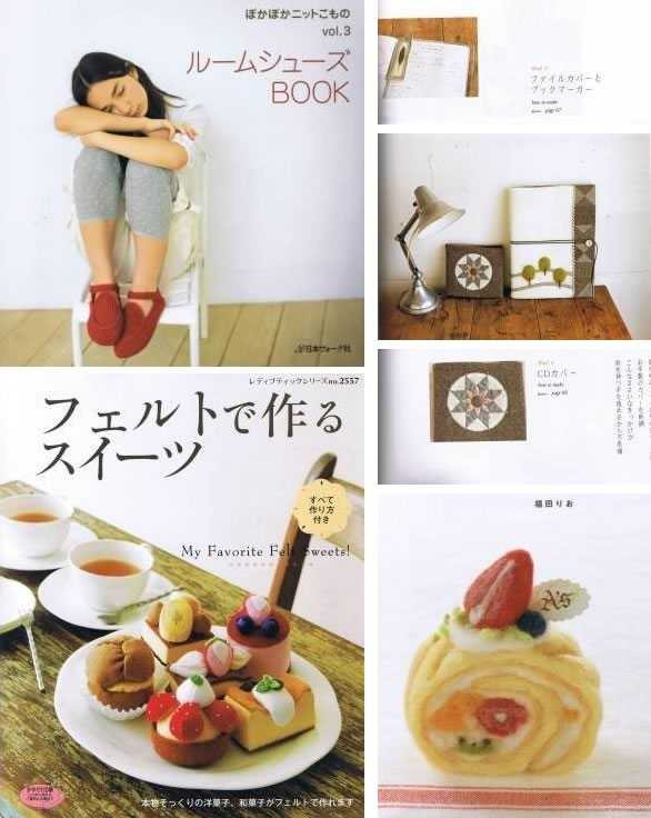 Reader Q: Where can I find Japanese goodies?