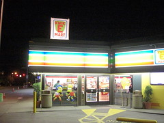 Seattle KWIK E MART