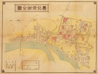 台北市街全圖
