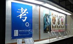 book1st_shibuya_20070920_1