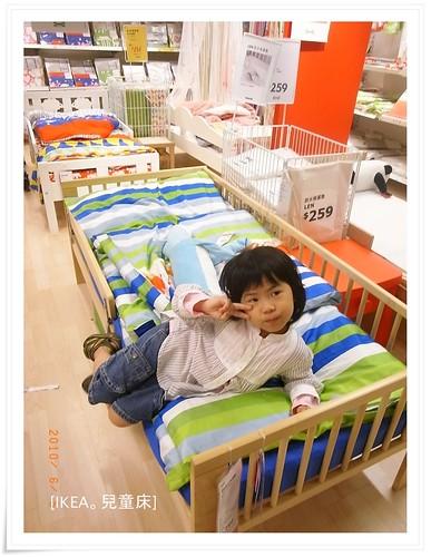 [IKEA]買兒童床_7