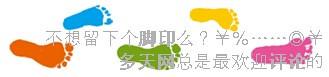 yue366-019