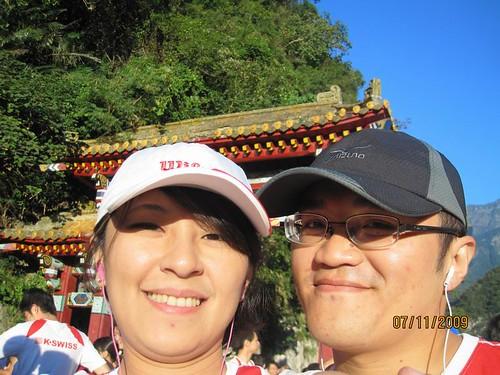 2009太魯閣馬拉松--215