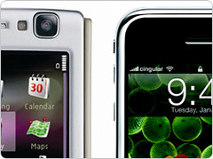 Χρήση κινητών για την διεκπεραίωση εγχείρησης