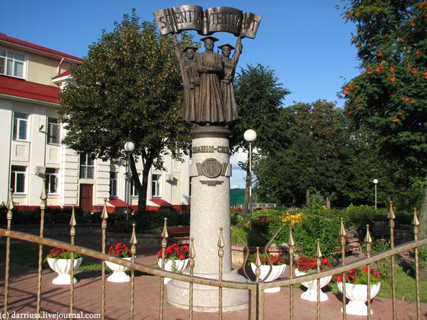 monument_scientia