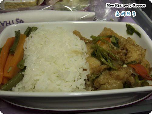 飛機餐 -4