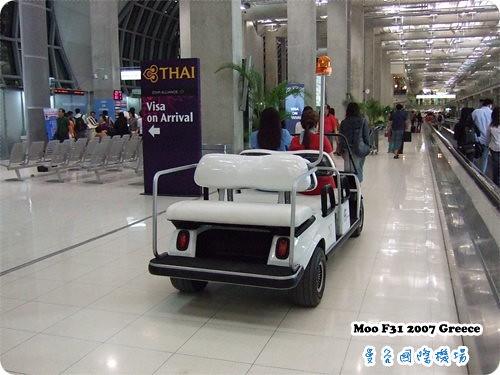 曼谷機場-3