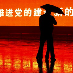 Red China (h) Tags: china red reflection silhouette sign umbrella square letters chinese beijing tiananmen