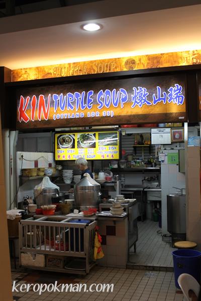 Kin Turtle Soup