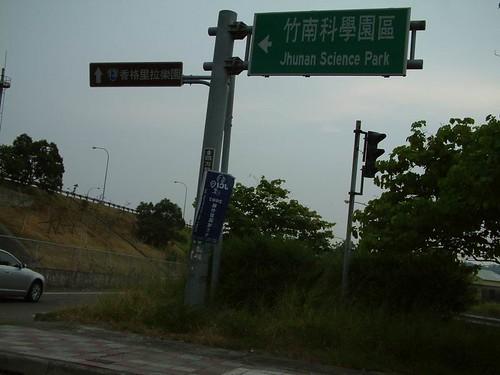20070730--玠瑛的環島之旅096