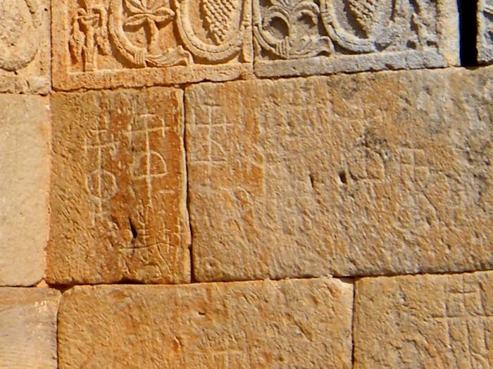 """lignum Crucis"", grafiti - Página 5 5157378645_49812242fe_b"