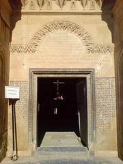 Cross in doorway - St. Stepanos, Julfa (DD/MM/YYYY) Tags: holiday church iran armenian tabriz julfa ststepanos