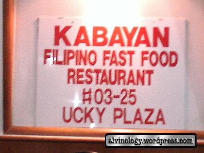 Kabayan signboard