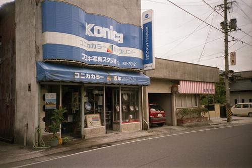 @Iwamuro-Onsen