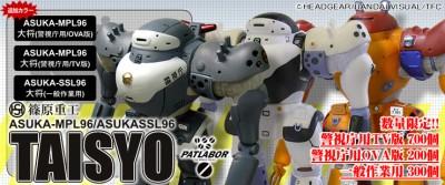 index 400x167