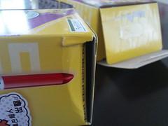 另外一個盒子有點瑕疵…
