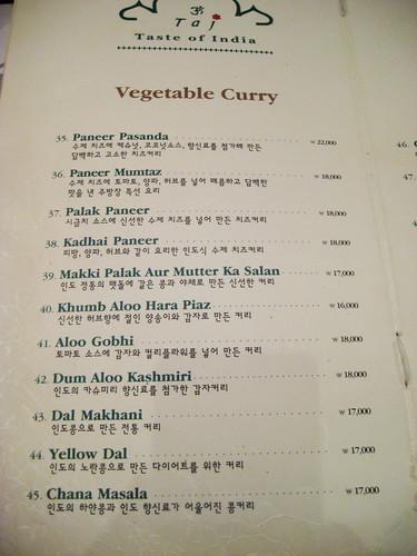 Taj @ Gangnam