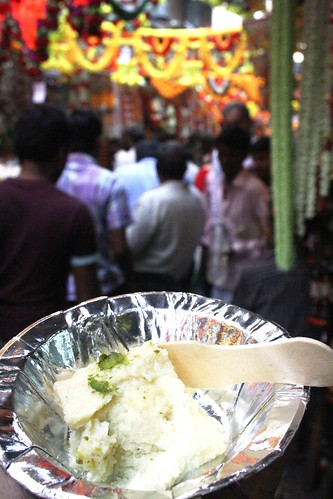 City Food - Khurchan, Kinari Bazaar
