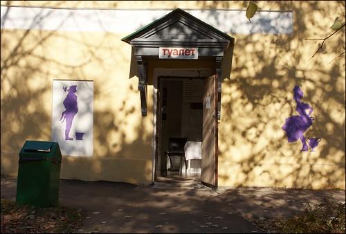 Ярославль, Россия / Yaroslavl, Russia ©  acidka