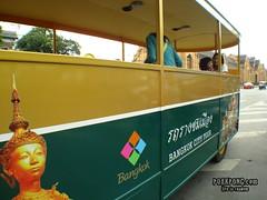 Bangkok City Tram Tour