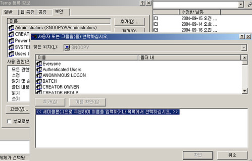 Windows Platform에서의 Subversion 설치 가이드 017