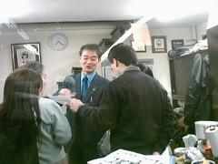 tamashiro Sensei