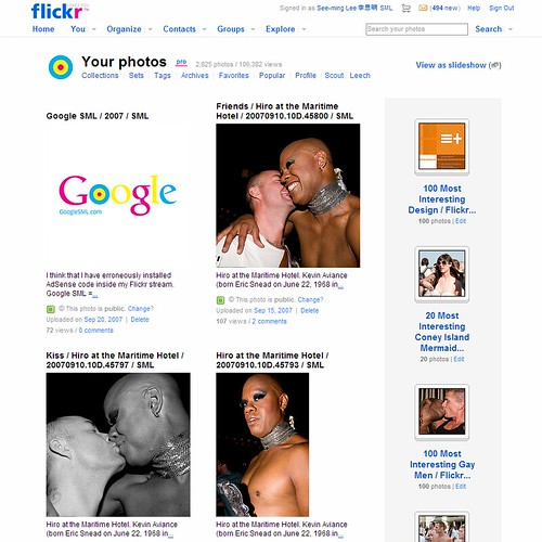 SML Flickr: SML Flickr / 20070921T0742-0400 / SML