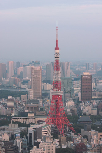 Tokyo Tower View From Tokyo City View