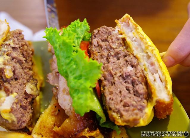 來去吃好料之An-Burger