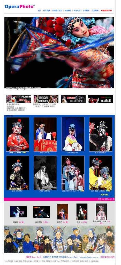 .operaphoto_com