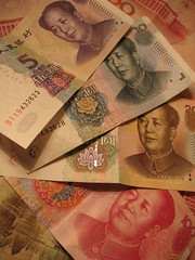 A Rainbow of Mao (shutterBRI) Tags: china travel money face canon photography photo faces bills chinese powershot mao prc yuan currency 2007 peoplesrepublicofchina a630 papermoney shutterbri brianutesch flickrchallengegroup brianuteschphotography
