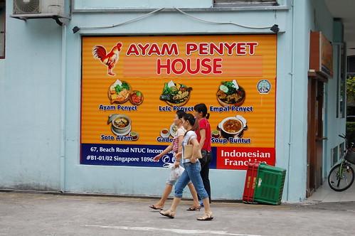 Ayam Penyet House