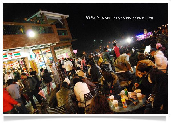 【2009跨年】清境農場遊客休閒中心~清境跨年夜記實