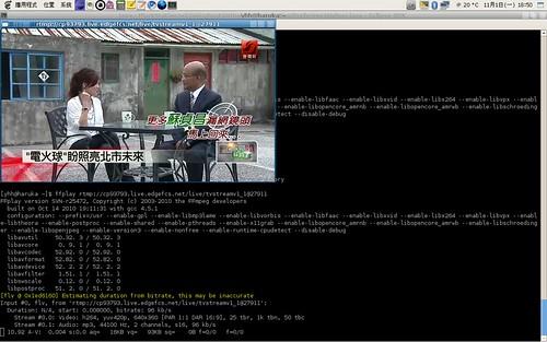 FFplay 壹電視 under Linux