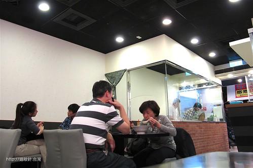 神仙川味店內