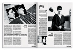 Editorial (Michael.M:) Tags: print logo design graphicdesign artwork graphic creative identity branding artdirection porfolio