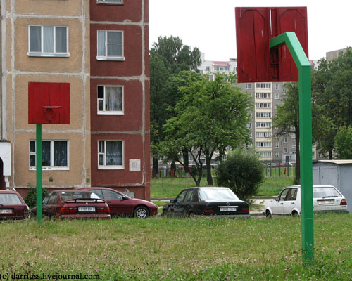 basketball_playground