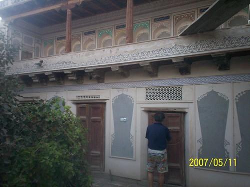 Mubinjon's Hotel et le Mubinjon